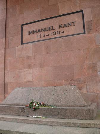 Grabmal von Immanuel Kant in Kaliningrad / Königsberg